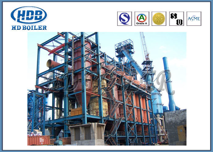 Industrial Fluidized Bed CFB Utility Boiler Power Plant , High ...