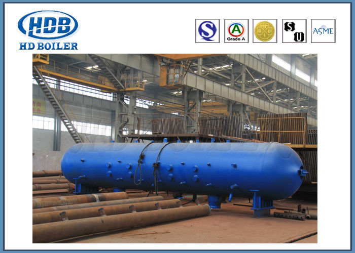 Anti Wind Pressure Induction Steam Drum For Power Station CFB Boiler