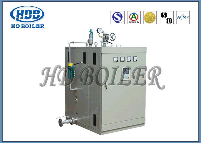 Customized Horizontal Electric Steam Hot Water Boilers Environmentally Friendly