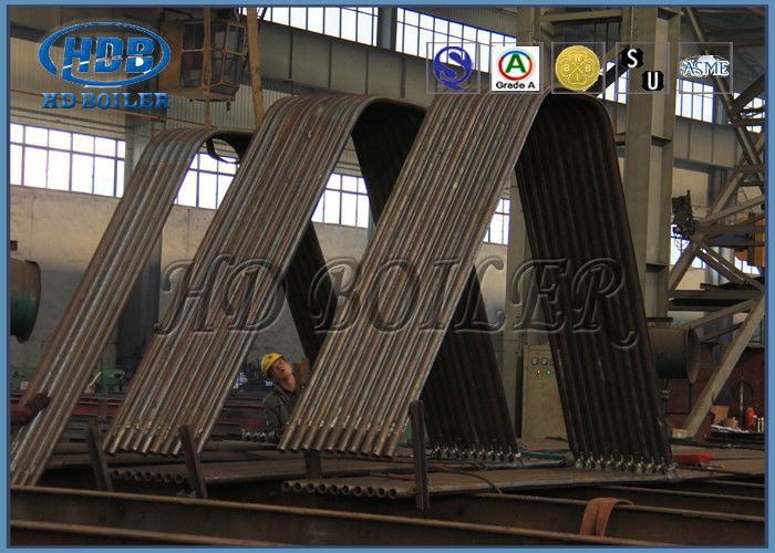 Carbon Steel Energy Saving Boiler Water Wall Tubes For Power Plant