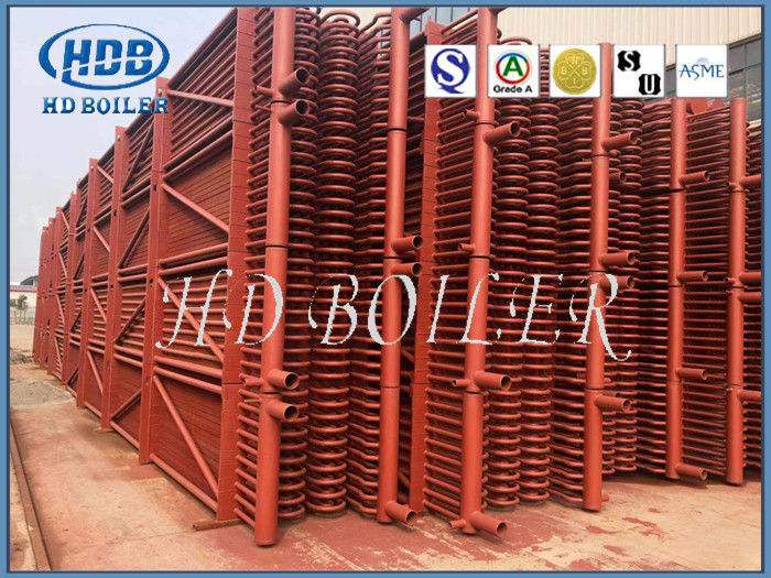 Energy Efficient Boiler H Fin Tube For Economizer High Efficient ASME Standard
