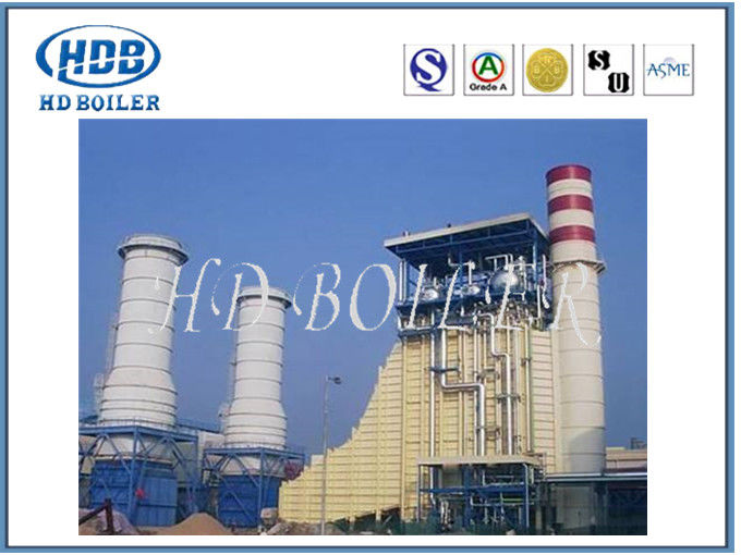 Vertical Customized HRSG Heat Recovery Steam Generator In Power Station