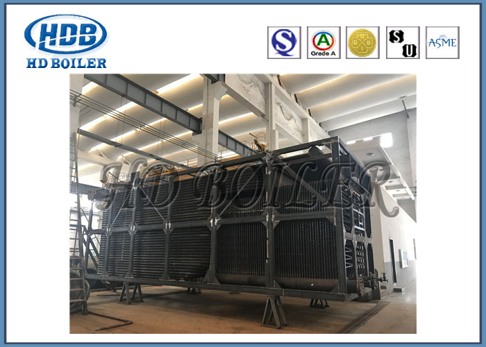 Organic Heat Carrier Furnace Industrial Boilers And Heat Recovery Steam Generators