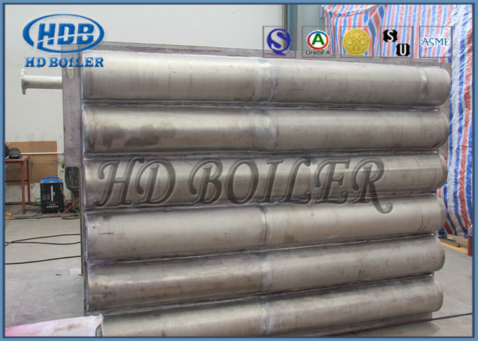 Stainless Steel Superheater and Reheater Gas Cooler Heat Exchanger For Industry