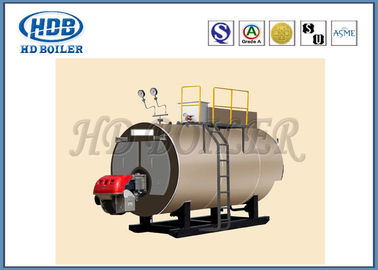 Industrial Power Steam Hot Water Boiler Multi Fuel Horizontal Fully Automatic