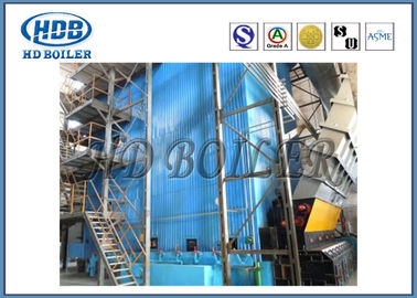 China ASME Standard High Efficient Hot Water Heater Boiler For Industry And Power Station factory