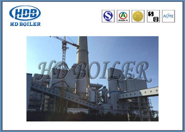 Fuel Fired Circulating Fluidized Bed Boiler , Steam Turbine Power Station Boiler High Pressure