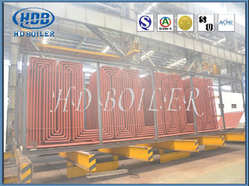 China Boiler Water Wall Panel Steel Boiler Water Wall Tube For Coal - Fired CFB Boilers factory