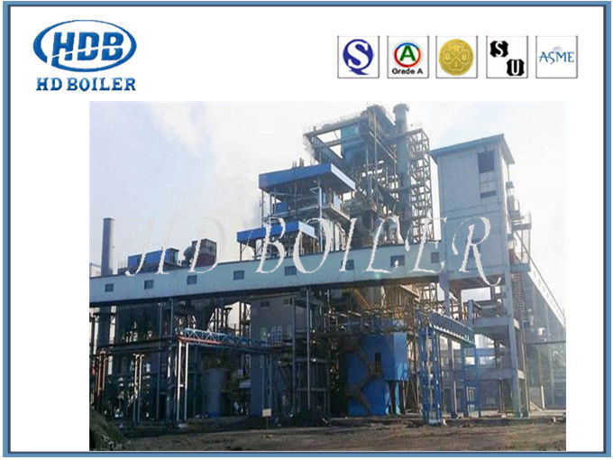 High Efficient & Economic HRSG Heat Recovery Steam Generator Long Life